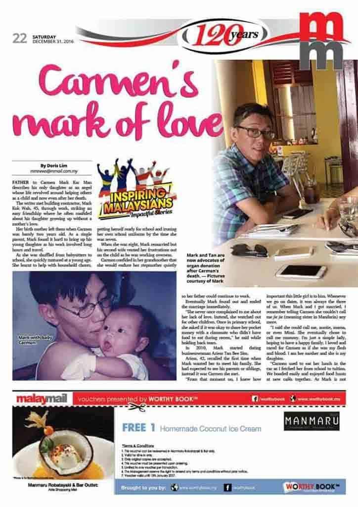 Carmen Mark 1